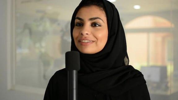 Hala Bin Mahfooz